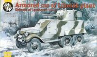 Броневик Ижорского Завода 1941. Масштаб 1/72