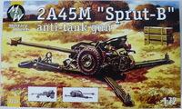 Спрут 2А-45М пушка. Сборная модель в масштабе 1:72 <7231 MW>