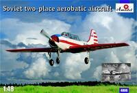 Як-52 учебно-тренировочный самолет. 4806 Amodel 1:48