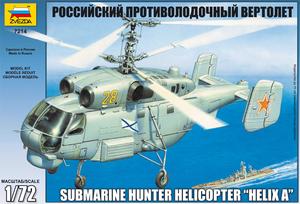 Ка-27 противолодочный. Сборная модель вертолета в масштабе 1:72 <7214 zv>