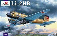 Ли-2НБ ночной бомбардировщик. 72231 Amodel 1:72