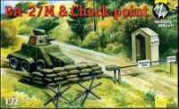 Броневик Ба-27 и КПП. Масштаб 1/72