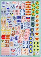 Cухой Су-27 часть 2. Масштаб 1/48