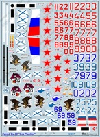 Сухой Су-33. Масштаб 1/48