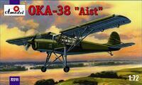 ОКА-38 «Аист» самолет связи. 72211 Amodel 1:72