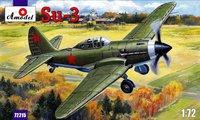 Су-3 опытный истребитель. 72215 Amodel 1:72