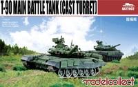 Т-90 основной боевой танк. UA72002 Modelcollect 1:72