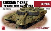"""Т-72Б2 """"Рогатка"""" основной боевой танк. UA72005 Modelcollect 1:72"""
