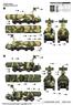 4К51 «Рубеж» мобильный береговой ракетный комплекс. 01035 Trumpeter 1:35