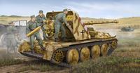 8.8cm PaK-43 Waffentrager САУ-истребитель танков - 05550 Trumpeter 1:35