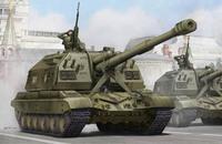 2С19 «Мста-С» 152-мм дивизионная самоходная гаубица. 05574 Trumpeter 1:35