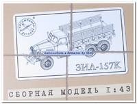 ЗиЛ-157К бортовой. 1001KIT SSM 1:43