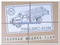 УралЗИС-355М бортовой. 1006KIT SSM 1:43