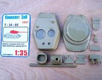 Т-34-85 Башня завода №174 с пушкой ЗиС-С-53. 35057 Комплект ЗиП 1:35
