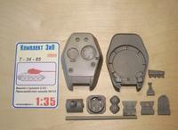 Т-34-85 Башня выпуска завода №112 с пушкой С-53. 35054 Комплект ЗиП 1:35