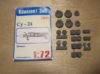 Су-24 Колеса шасси. 72011 Комплект Зип 1:72
