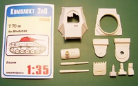 Т-70М Башня ранняя. 35004 Комплект ЗиП 1:35