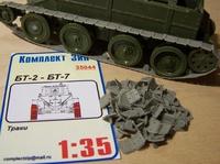 БТ-2 :: БТ-5 ::  БТ-7 Траки ранние (100шт). 35044 Комплект ЗиП 1:35