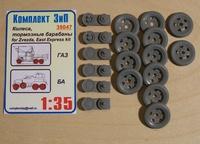 ГАЗ :: БА Колеса и тормозные барабаны (ранние Резинообъеденнние). 35047 Комплект ЗиП 1:35