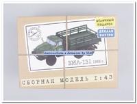 ЗиЛ-131 бортовой. 1014KIT SSM 1:43