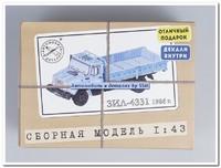 ЗиЛ-4331 бортовой. 1042KIT SSM 1:43