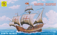 Санта-Мария флагман Х - Колумба - 115002 Моделист 1:150