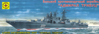 """Адмирал Трибуц"" БПК проекта 1155. 130033  Моделист 300 мм"