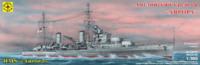 """""""Аврора"""" (HMS Aurora) легкий крейсер. 130053  Моделист 1:300"""