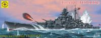 """Тирпиц"" линкор Кригсмарине. 135030  Моделист 1:350"
