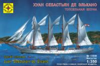 Хуан Себастьян де Элькано учебная топсельная шхуна ВМС Испании - 135040 Моделист 1:350