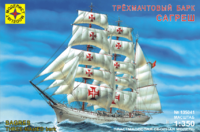 Сагреш (NRP Sagres ex Albert Leo Schlageter) учебный барк класса Gorch Fock - 135041 Моделист 1:350