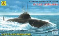 К-123 ПЛАТ проекта 705К «Лира» (Alpha). 140054  Моделист 1:400
