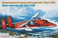Шорт-330 ближнемагистральный турбовинтовой лайнер. EE14488 Восточный Экспресс 1:144