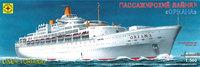 """Ориана"" (SS Oriana) океанский лайнер. 150021  Моделист 1:500"