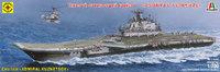 """""""Адмирал Кузнецов"""" ТАВКР проекта 1143-5. 170044  Моделист 1:700"""