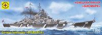 """""""Бисмарк"""" (Bismarck) линкор Кригсмарине. 180079  Моделист 1:700"""