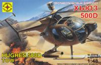 «Хьюз-500Д» лёгкий разведывательный и связной вертолёт.  204819 Моделист 1:48