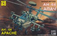АН-64А Апач ударный вертолет - 204821 Моделист 1:48