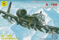 A-10 «Тандерболт II» штурмовик.  207203 Моделист 1:72