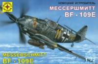 Bf-109E истребитель. 207209 Моделист 1:72