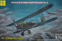 По-2 ночной бомбардировщик. 207219 Моделист 1:72