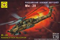 Ми-28 ударный вертолет. 207224 Моделист  1:72
