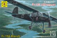 """Fi.156 """"Шторх"""" самолет связи. 207252 Моделист"""