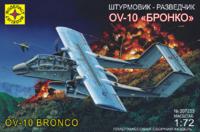 OV-10 Бронко разведчик-штурмовик - 207253 Моделист 1:72