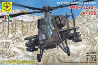 """А-129 """"Мангуст"""" ударный вертолет. 207292 Моделист  1:72"""