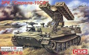 9К35 Стрела-10СВ ЗРК - 216 Skif 1:35