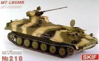 МТ-ЛБ 6МБ транспортер-тягач с 30-мм пушкой 2А42 . 218 SKIF 1:35