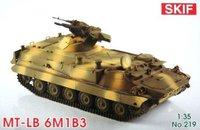 МТ-ЛБ 6М1Б3 транспортер-тягач с 23-мм пушкой ГШ-23в. 219 SKIF 1:35
