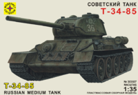 Т-34-85 средний танк - 303507 Моделист 1:35