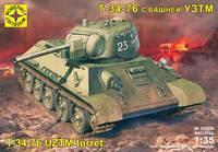 Т-34-76 средний танк с литой башней УЗТМ. 303526 Моделист  1:35